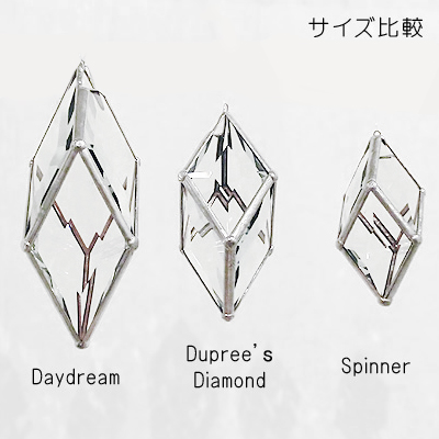 画像4: Rainbows Works(レインボーワークス)/ Dupree's Diamond(P-rhythm)
