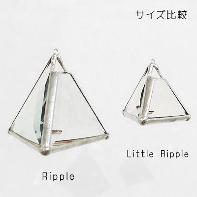 画像4: Rainbows Works(レインボーワークス)/ Little Ripple(P-rhythm)