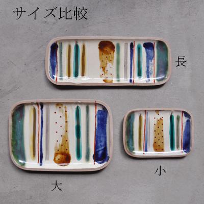 画像4: 一翠窯 / たたら長方皿(長)・三角