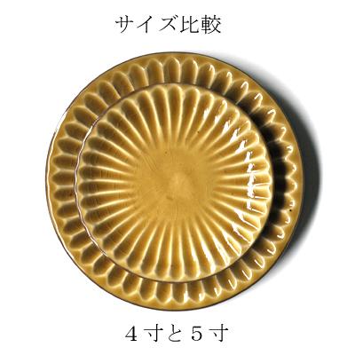 画像4: 雅峰窯 / しのぎ平丸皿・5寸(白)