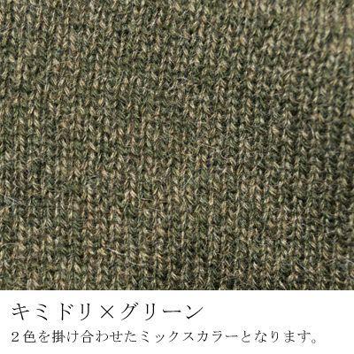 画像5: 【 SALE 30%OFF】¥19,000→¥13,300 / FACTORY(ファクトリー)/ キャメル100% 裾カーブセーター