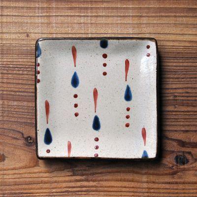 画像1: 一翠窯 / たたら正方皿 (小)・しずく