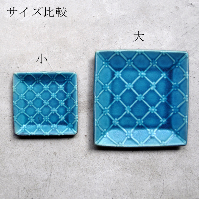 画像4: 一翠窯 / たたら正方皿 いっちん格子(大)・トルコブルー