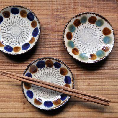 画像1: 工房マチヒコ / 3.5寸皿(点打ち×飛び鉋)