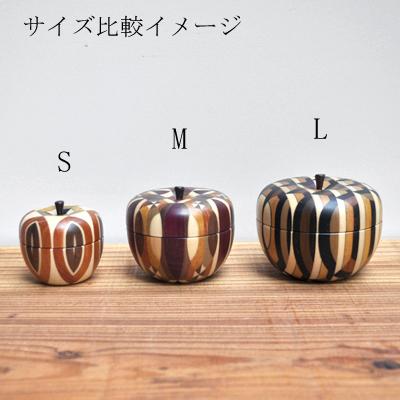 画像5: 金指勝悦 / リンゴの小物入れ( M )